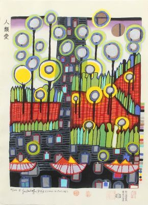 [Translate to English:] Friedensreich Hundertwasser, Homo Humus Humanitas, 1987, moderne Grafik