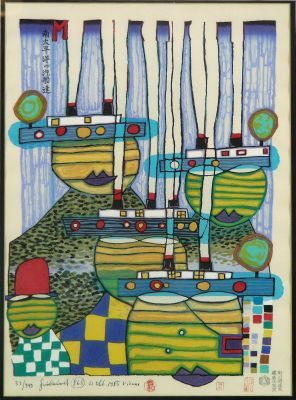 [Translate to English:] Friedensreich Hundertwasser, Pacific steamer, 1985, moderne Grafik
